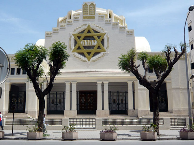 Great Synagogue at Tunis, Tunisia